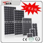 太阳能板、太阳能控制器、太阳能系统、太阳能灯、太阳能发电机、充电器、离网发电系统