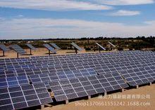 与能源相关产品、太阳能光伏电源系统、水力发电系统、草坪灯、庭院灯