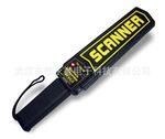 防身用具、其他防盗、报警器材及系统、手机探测器、手持金属探测器、安检门、非线性结点探测器