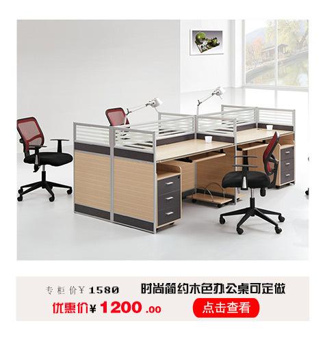 屏风隔断、办公桌、文件柜、椅子、电脑桌、钢架办公桌、大班台、试验台、公寓床