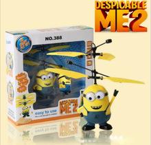 塑胶玩具、益智玩具、整人玩具、婴儿玩具、动漫、影视主题玩具