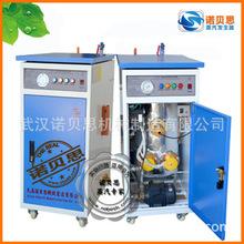 整熨洗涤设备、金属成型设备、反应设备、化工实验设备、工业锅炉及配件、电热设备