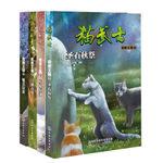 图书、猫武士系列、猫武士周边产品、动漫衍生产品