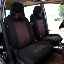 汽车座套、汽车坐垫、汽车精品、汽车座垫、汽车坐套
