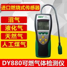 声级计、万用表、钳型表、电桥、非接触式温度计、其他电工仪器仪表