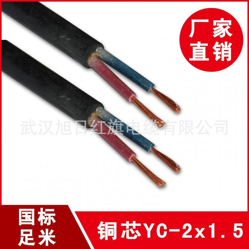 电线、电缆、其他电线、电缆、绝缘导线、控制电缆、特种电缆、电力电缆