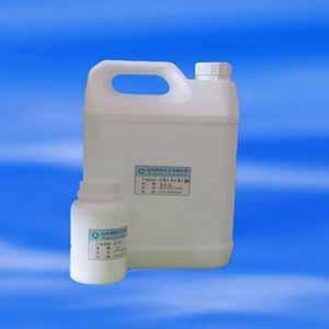 供西宁杀菌剂和青海二氯异氰尿酸钠厂家