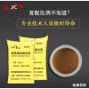 陕西周边萘系减水剂 陕西减水剂 西安奈系干粉生产厂 陕西萘系价格