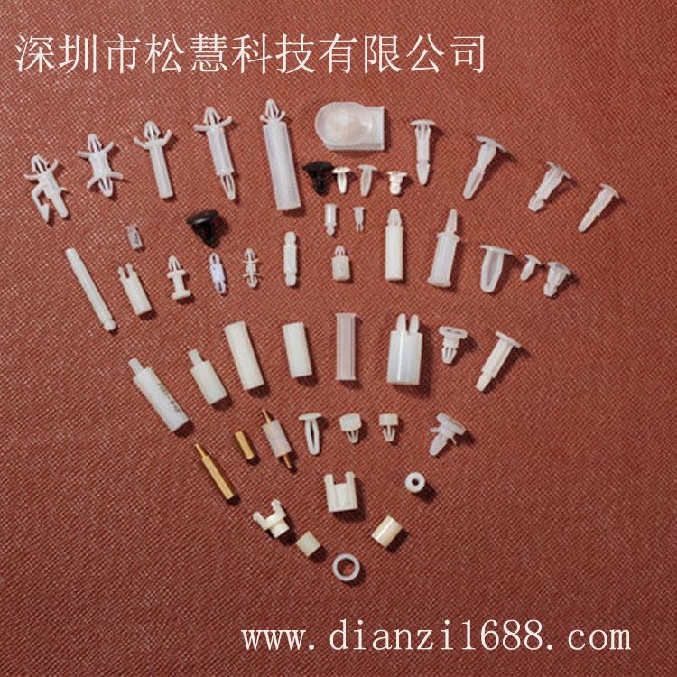 深圳松慧科技厂家直销批发多种PC板隔离柱、平底隔离柱