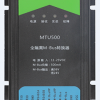 M-Bus转换器 M-Bus采集器 M-Bus模块 RS485 RS232