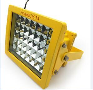 LED防爆灯 CCD97 LED防爆道路灯 护栏式安装70W LED防爆灯