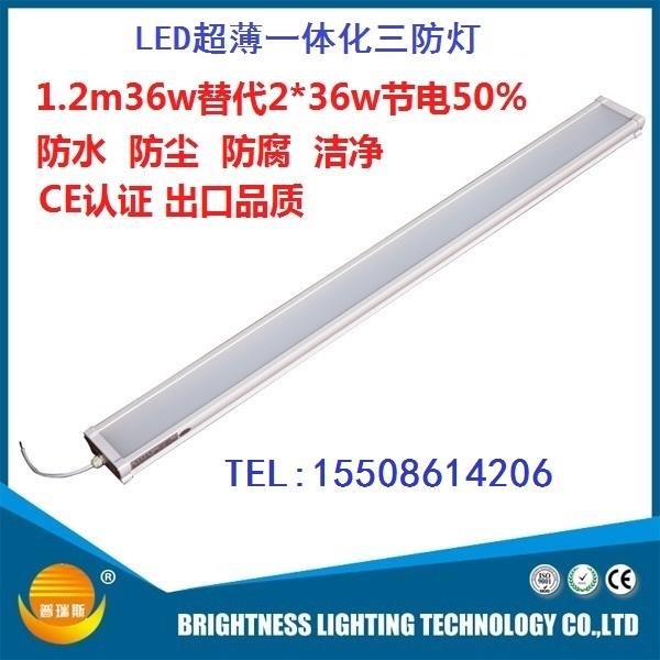 LED净化灯LED三防灯