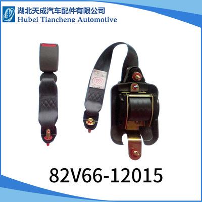 安全带厂家批发汽车配套安全带 三点式高强度安全带 安全带加工