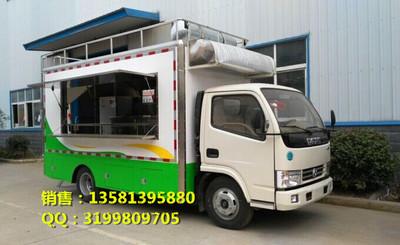 供应不锈钢可作红白喜事宴席快餐小吃4.1米蓝牌汽车流动餐饮车