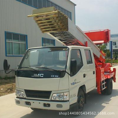 厂家直销高空作业车 新款28M进口云梯搬运车 高层搬家车