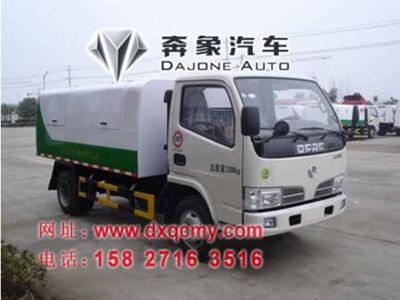 东风密封自卸式垃圾车厂家直销 4方小型垃圾车哪里有卖