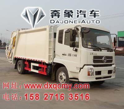 东风153压缩式垃圾车(10-12方)厂家直销