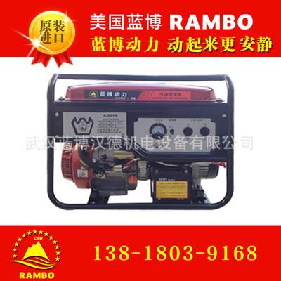 本田款5KW/380V汽油发电机组/5千瓦/220V机组/