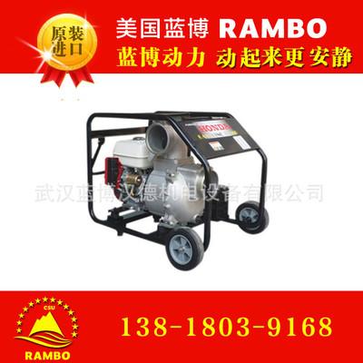本田3寸汽油水泵 ,WL30XH,蓝博动力,2寸4寸6寸水泵