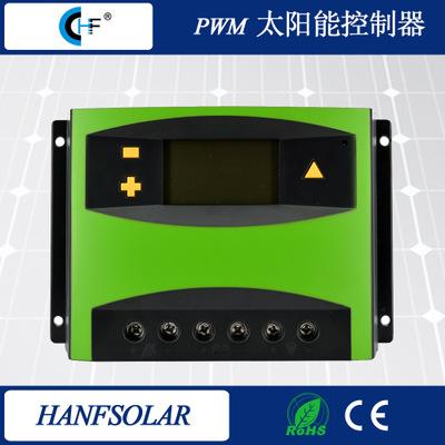 50A 12V/24V智能LCD光伏太阳能充电控制器批发