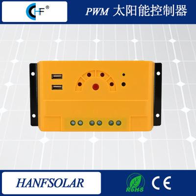 太阳能控制器20A 12V/24V LED指示控制器
