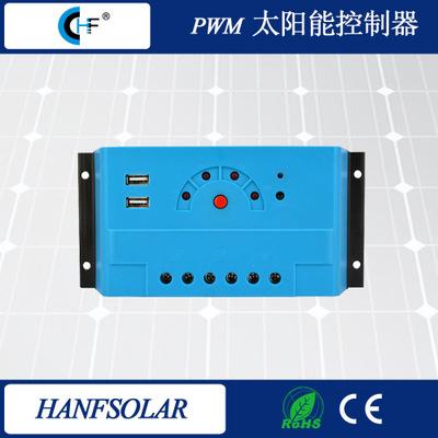 太阳能发电系统控制器12V/24V30A带USB5V家用智能