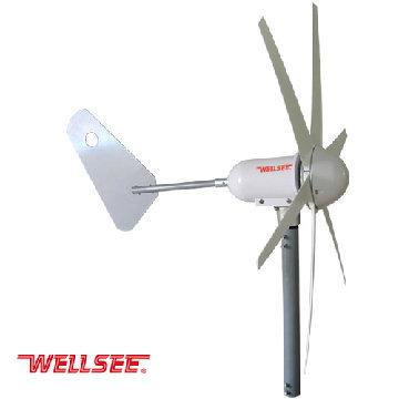 维尔仕磁悬浮水平轴风力发电机 WS-WT400W