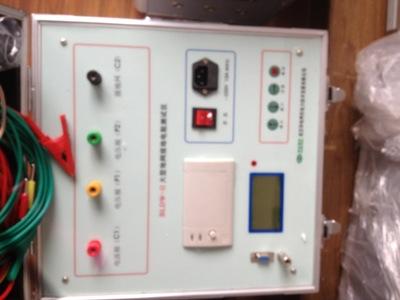 地网接地电阻测试仪华电博伦
