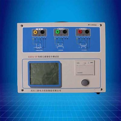 SXFA-IV伏安特性测试仪