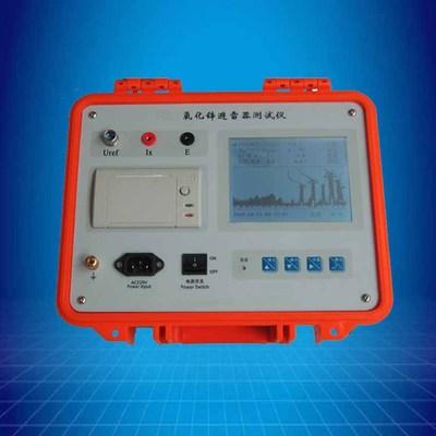 供应三新电力SXYHX-III氧化锌避雷器测试仪