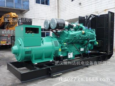 额定250KW康明斯发电机组