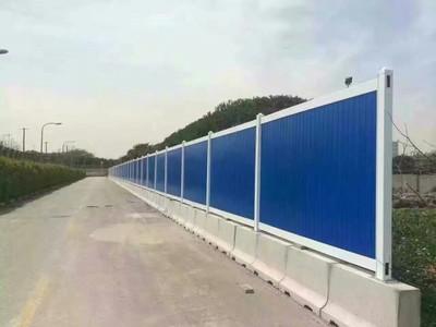 PVC围挡板围挡围墙PVC施工围挡工程工地围挡马路道路围挡