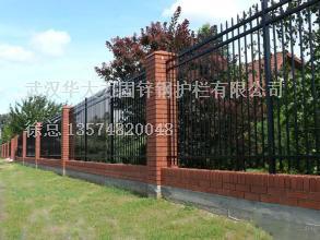 围墙栅栏Z-02