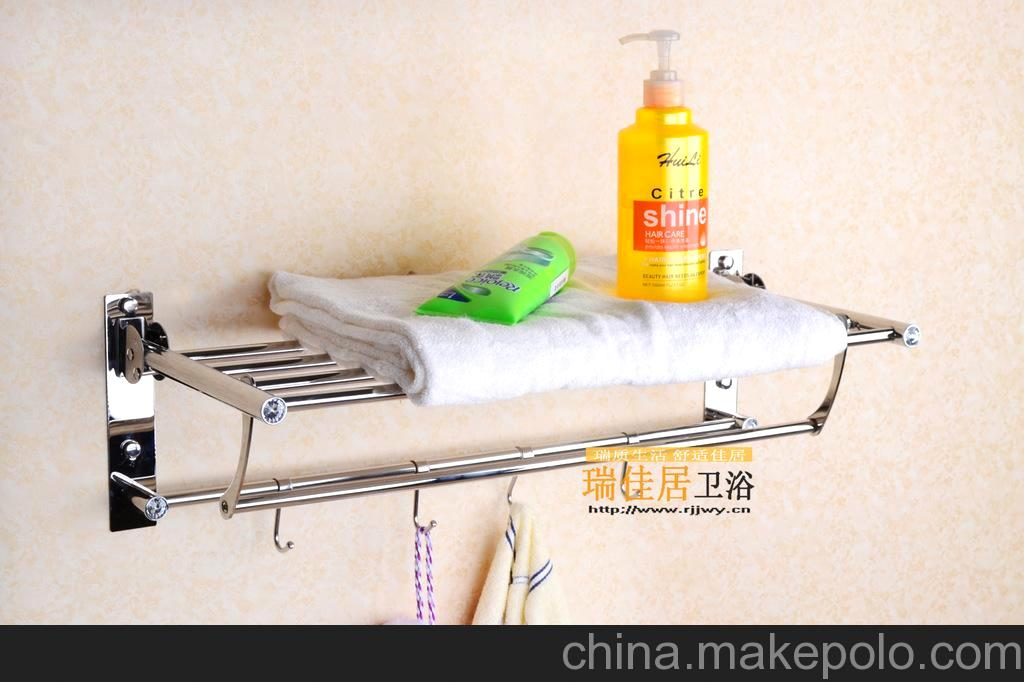 瑞佳居 不锈钢浴巾架 卫浴用五金件 可折叠毛巾架 7638