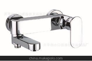 金麦卫浴 高档水龙头 浴缸龙头 5年质保YD-2116 超值正品