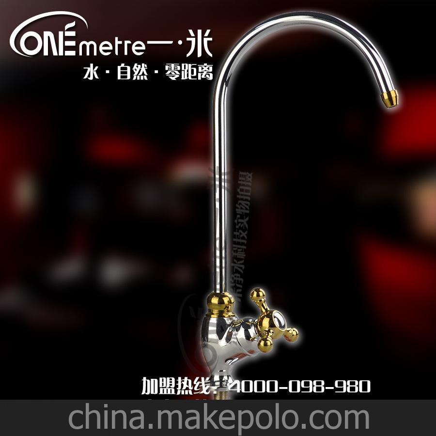 直饮水龙头 净水器水龙头 2分大弯水龙头 反渗透纯水机2分水龙头