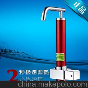 新一代电热水龙头 即热式水龙头 2秒即热 100%水电分离 安全耐用