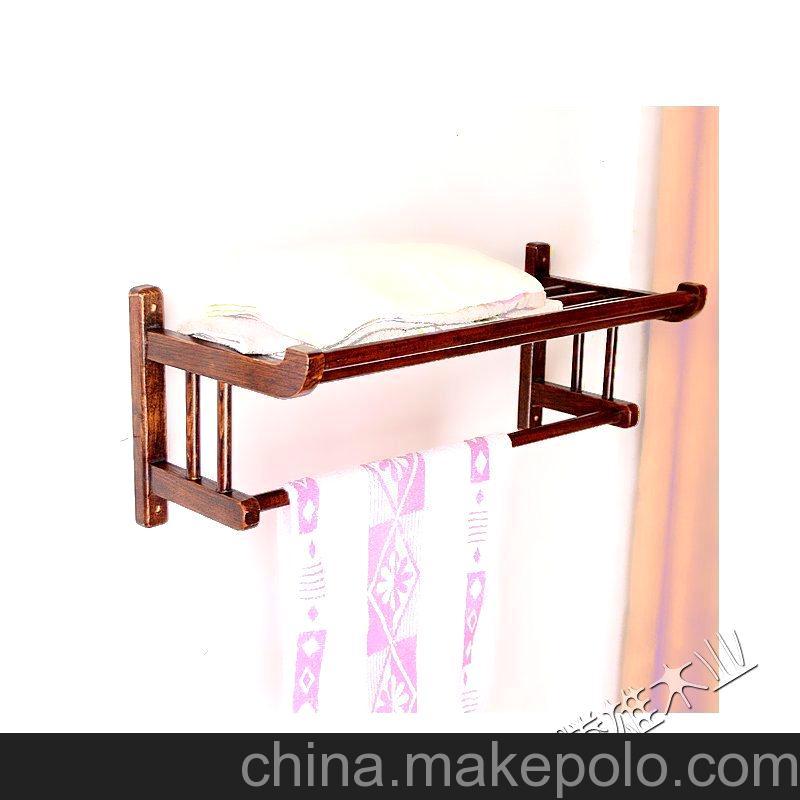 古典实木浴室毛巾架浴巾架 木质洁具 多功能置物架挂杆