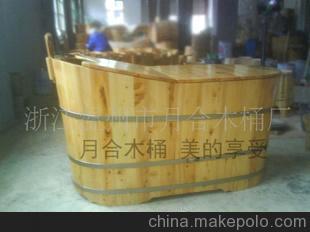 供应香柏木浴桶 香柏木桶木质洁具 蒸汽木桶桑拿木桶全套配齐