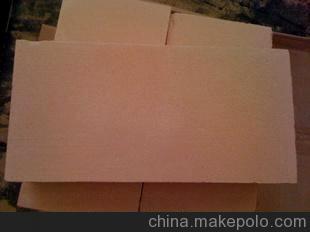 保温耐火原料保温砖—漂珠保温砖