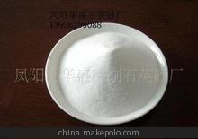 批发供应 化工产品 耐火原料 硅微粉