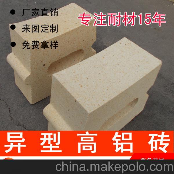 异型耐火砖 来图加工 郑州东阳耐材 设备先进 交货时间快