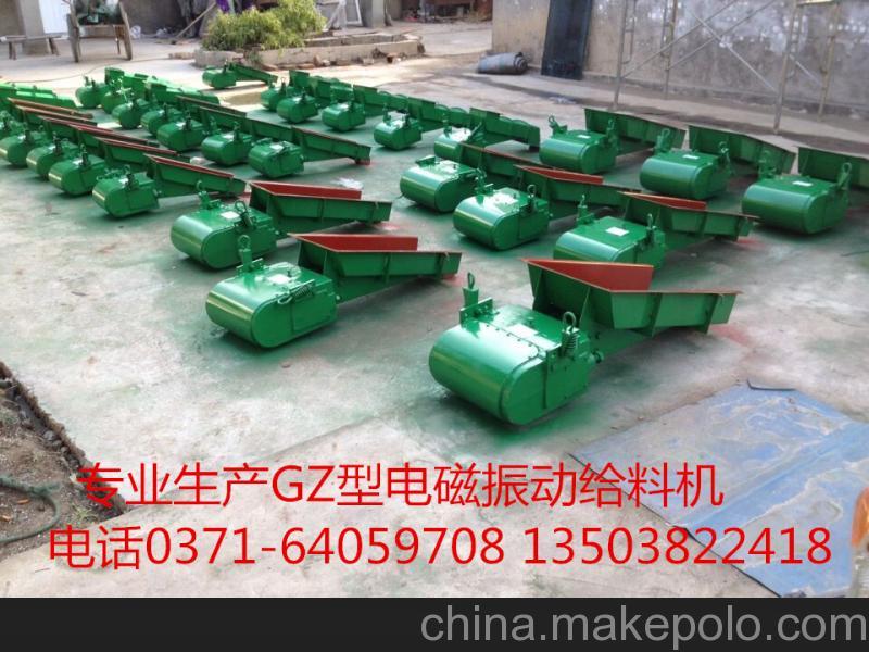 巩义电磁振动给料机生产厂家  耐材设备 雷蒙磨 球磨机专用