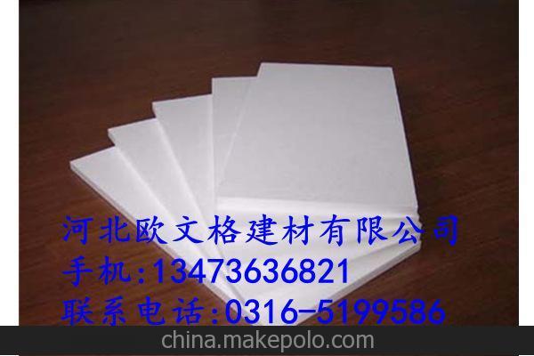 耐火保温材料硅酸铝板 常氏 品牌