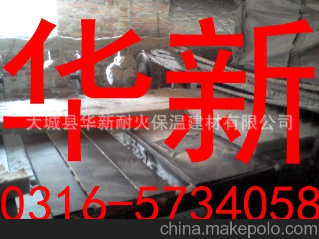 耐火保温材料优选华新高密度硅酸铝板条