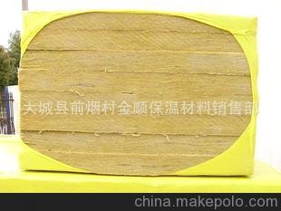 """厂家直销 """"金顺""""耐火保温材料防火岩棉板,质优价廉"""