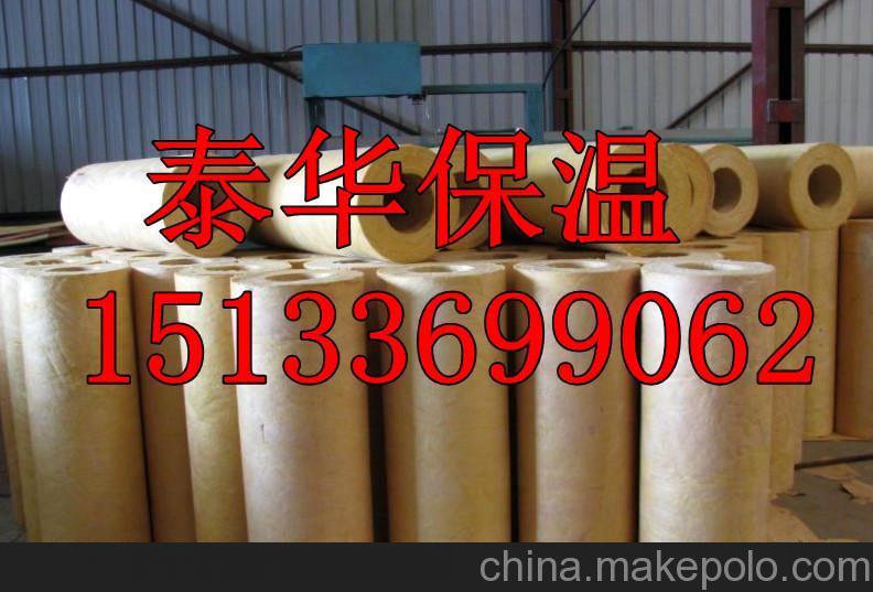 厂家直销 岩棉制品 岩棉管 岩棉板 ,耐火保温材料