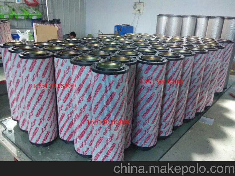 陶瓷机械设备用滤芯