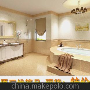 冠珠陶瓷 瓷砖 欧式现代 瓷片 厨房卫生间 数字高清 GQRW43249