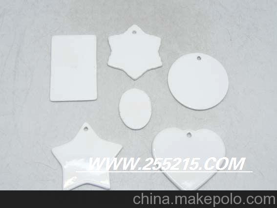 专业生产 各种创意异性陶瓷瓷片